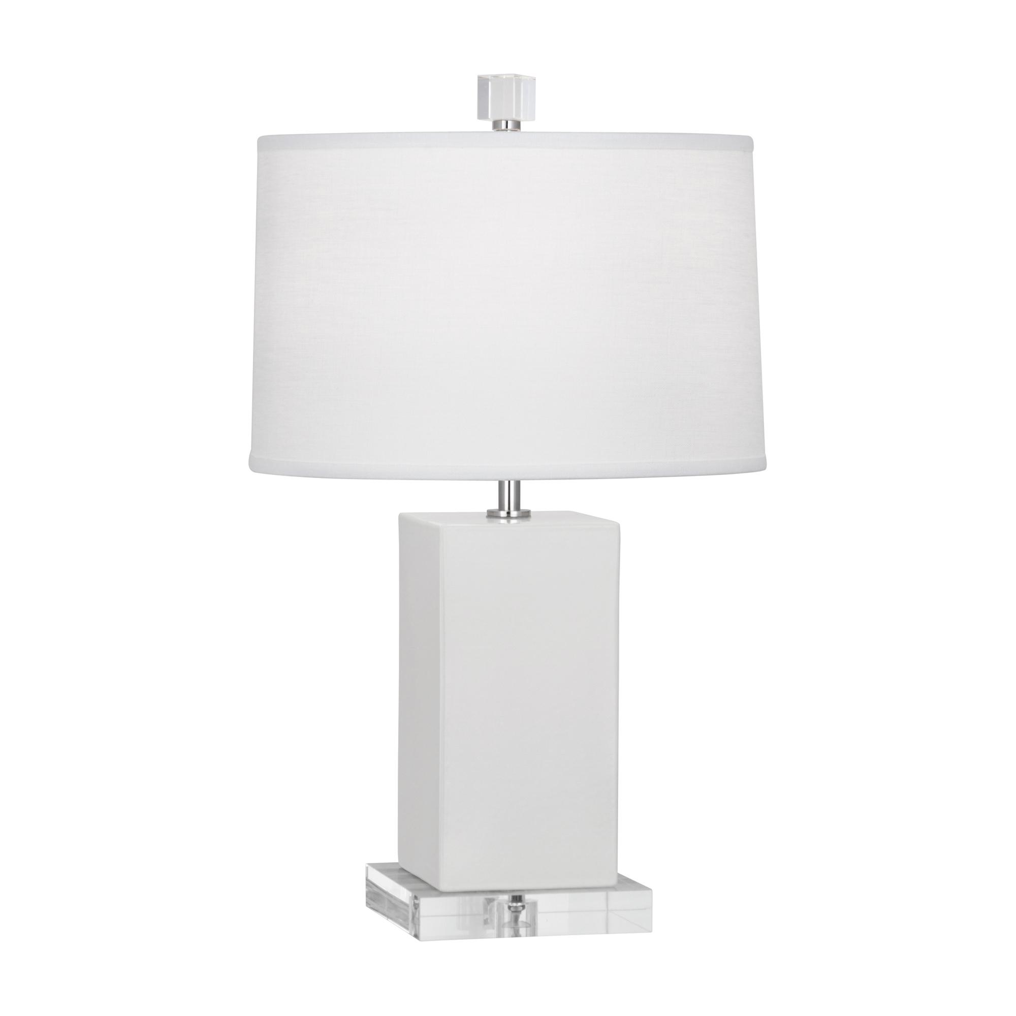 Harvey Accent Lamp